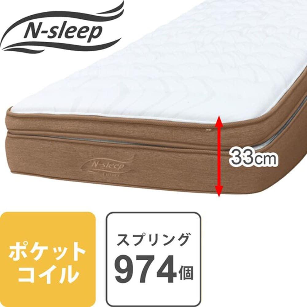 【ニトリ】 シングルマットレス Nスリープ L2−02KF VH ホワイト:包み込まれるような寝心地と適度な弾力性を両立させたハイグレードマットレス。