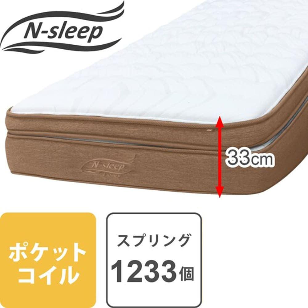 【ニトリ】 セミダブルマットレス Nスリープ L2−02KF VH ホワイト:包み込まれるような寝心地と適度な弾力性を両立させたハイグレードマットレス。