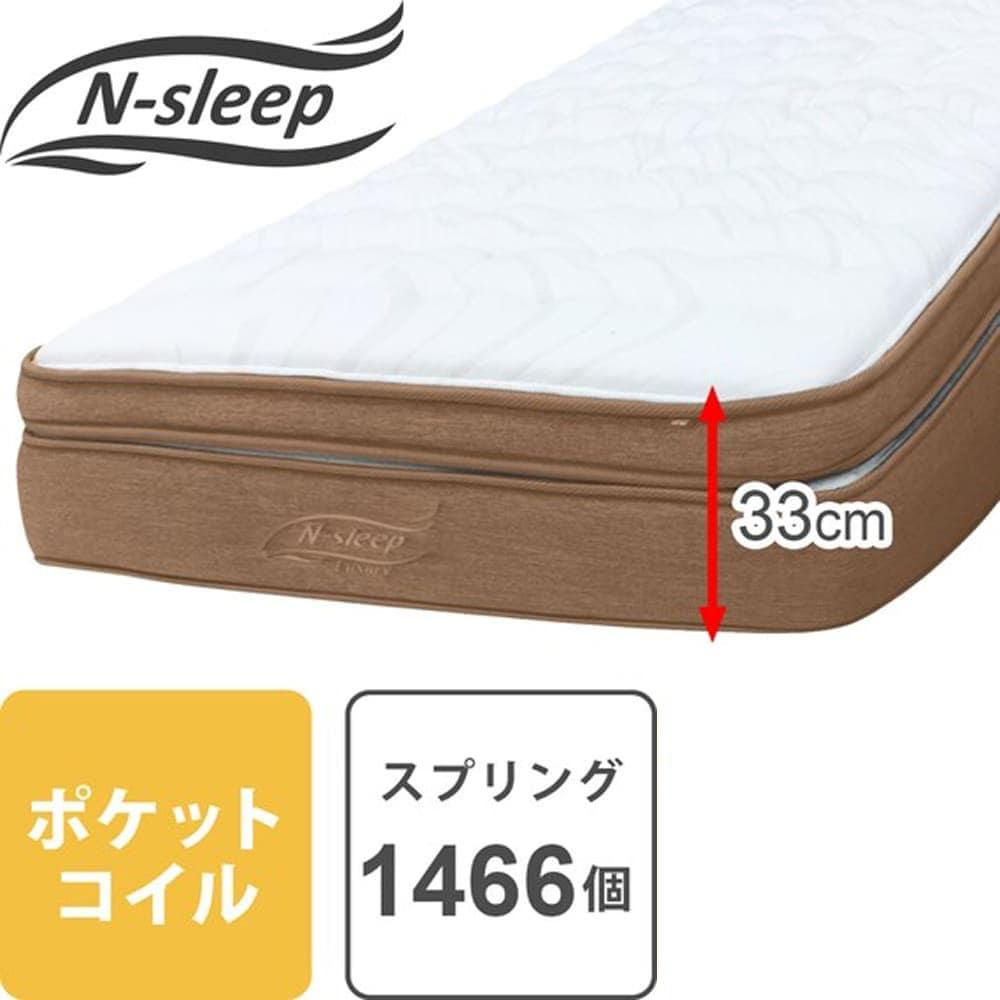 【ニトリ】 ダブルマットレス Nスリープ L2−02KF VH ホワイト:包み込まれるような寝心地と適度な弾力性を両立させたハイグレードマットレス。