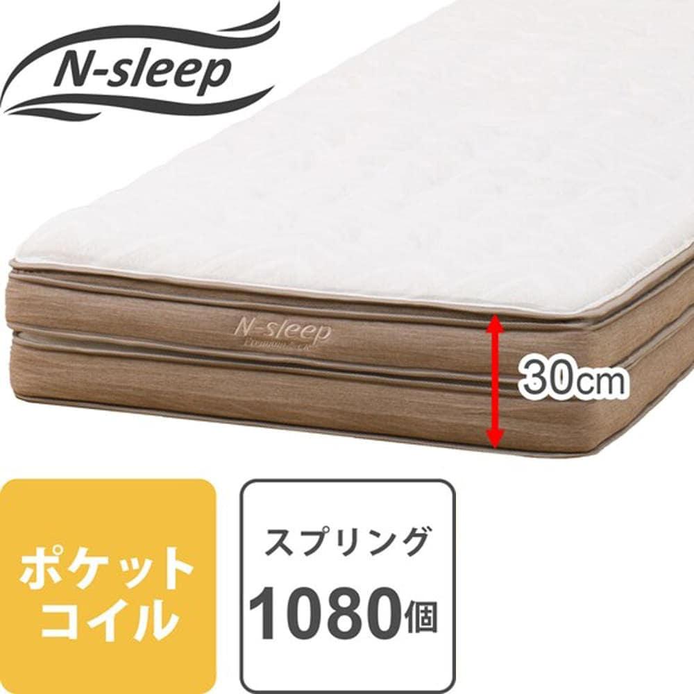 【ニトリ】 シングルマットレス Nスリープ P2−02CR VH ホワイト:ニトリ開発「Nスリープ」シリーズ、かたさ「ふつう」タイプのマットレス。