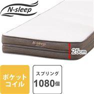 【ニトリ】 シングルマットレス Nスリープ ハード H1−02CR VH ホワイト