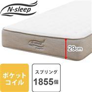 【ニトリ】 セミダブルマットレス Nスリープ Comfort CF1 ホワイト