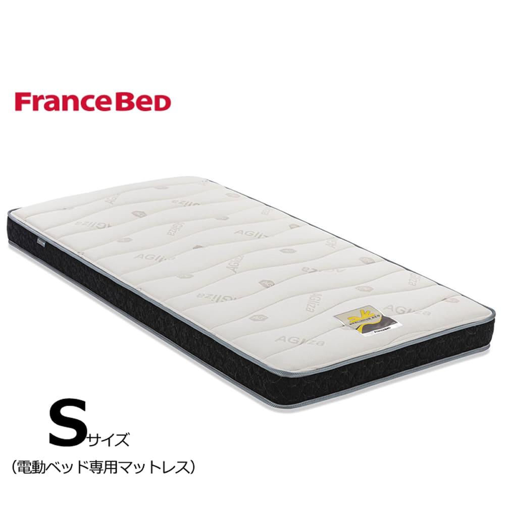 フランスベッド 電動ベッド用 シングルマットレス Ag−BAE−RX:寝返りの打ちやすいブレスエアエクストラ入り