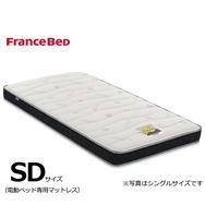 フランスベッド 電動ベッド用 セミダブルマットレス Ag−BAE−RX