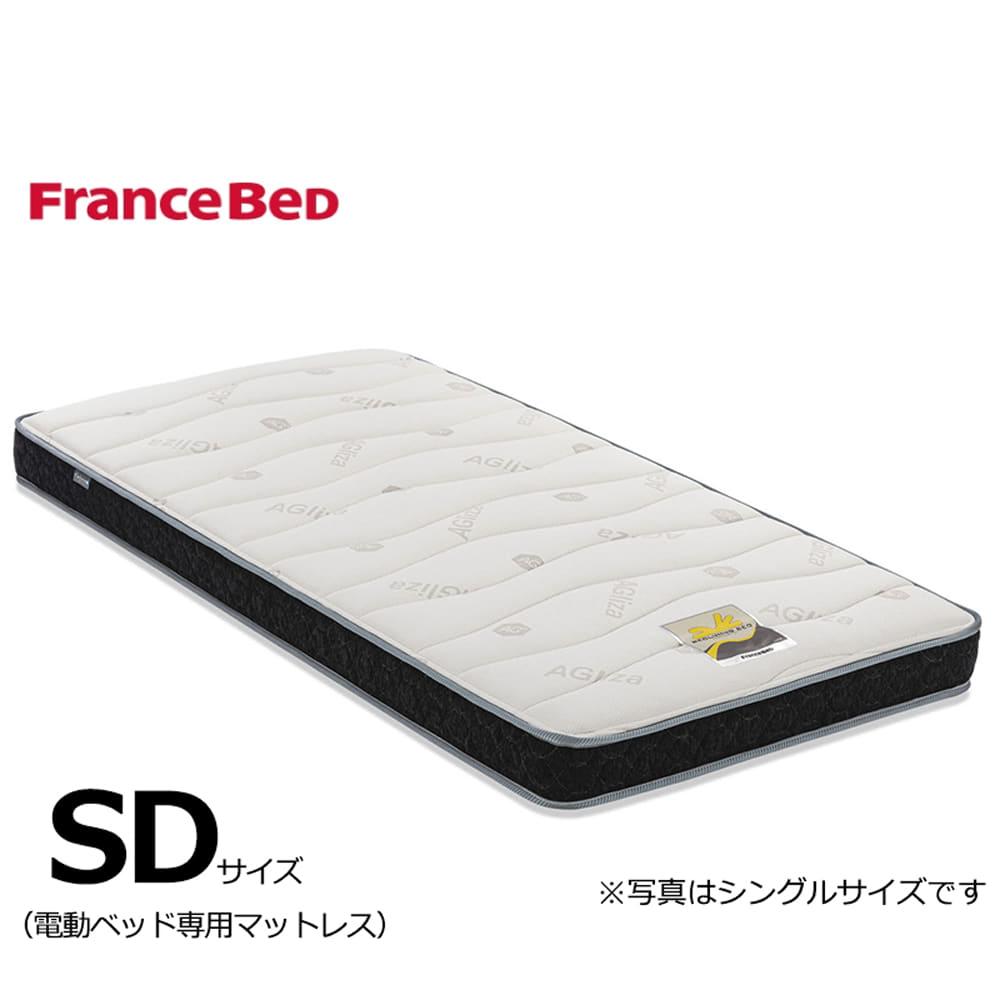 フランスベッド 電動ベッド用 セミダブルマットレス Ag−BAE−RX:寝返りの打ちやすいブレスエアエクストラ入り