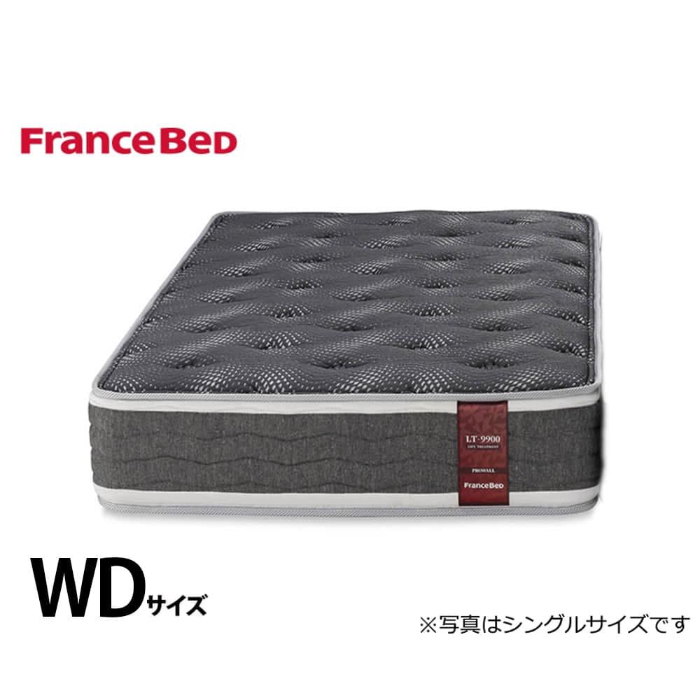 フランスベッド クィーン1マットレス LT−9900PW ハード:側地に銀イオンによる除菌機能付き。