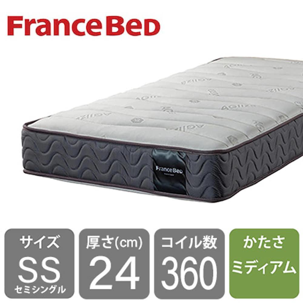 フランスベッド セミシングルマットレス Agハイジェニック ソフト:きれいがつづくマットレス(銀イオンの力で付着した菌を除菌※菌の除菌率99.9%)