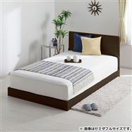 【ニトリ】 シングルフレーム メリッサ3−S(すのこ床板) H85 DBR LOW ダークブラウン ※マットレス別売※