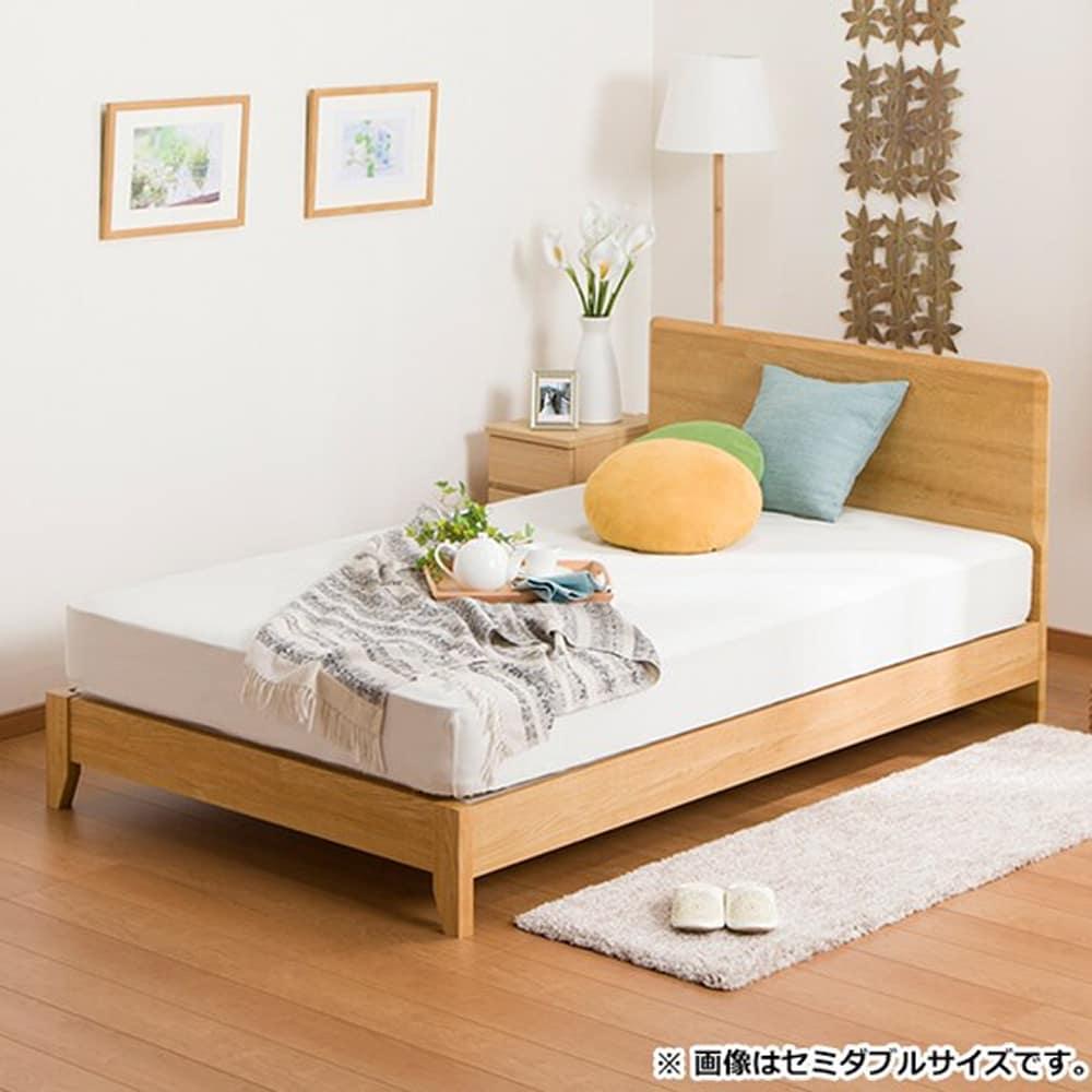 【ニトリ】 シングルフレーム メリッサ3−S(すのこ床板) H85 LBR LEG ライトブラウン ※マットレス別売※:フラットなヘッドボードは壁にもぴったり付けられる直角型。