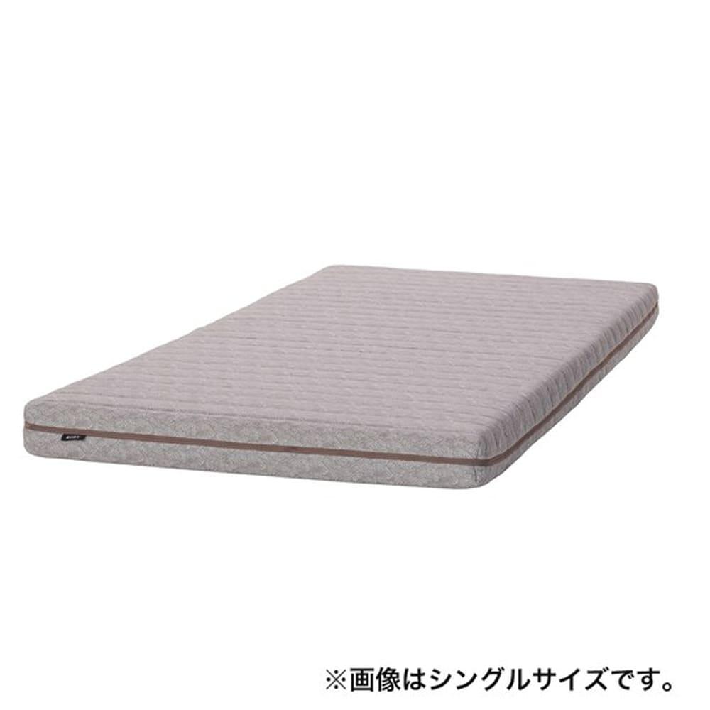 【ニトリ】 ダブル薄型マットレス ポケットコイルマット ロリー ライトグレー:体をしっかり支えるポケットコイル