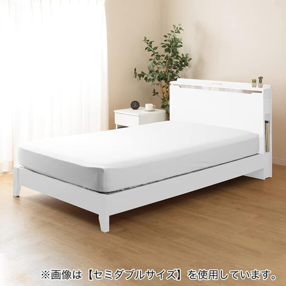 【ニトリ】 シングル棚付ベッドフレーム コンソン LEG WH ホワイト:シンプルなデザインに便利な機能付き