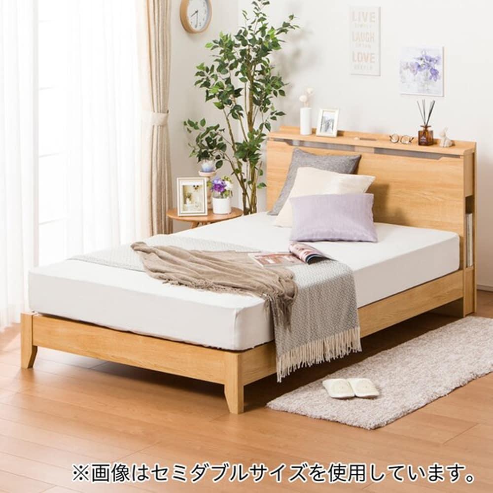 【ニトリ】 シングル棚付ベッドフレーム コンソン LEG LBR ライトブラウン:シンプルなデザインに便利な機能付き