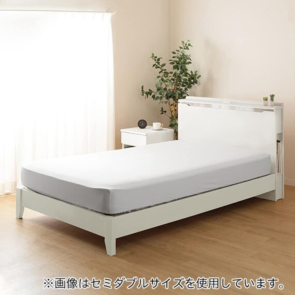【ニトリ】 セミダブル宮付きベッドフレーム コンソン-S LEG WH ホワイト:シンプルデザインのベッドフレーム