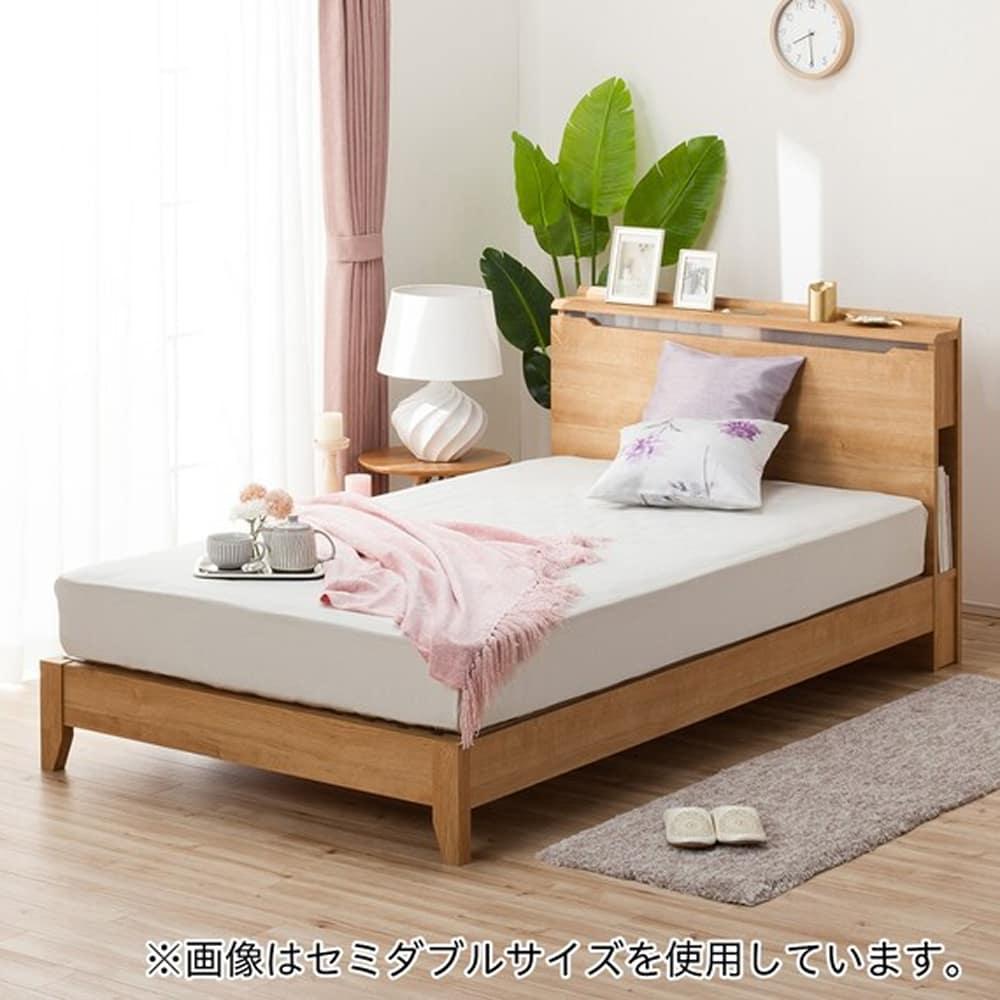 【ニトリ】 ダブル宮付きベッドフレーム コンソン-S LEG LBR ライトブラウン:シンプルデザインのベッドフレーム