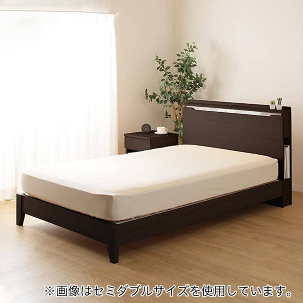 【ニトリ】 クイーン宮付きベッドフレーム格 コンソン-S LEG DBR ダークブラウン:シンプルデザインのベッドフレーム