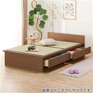 【ニトリ】 シングル畳ベッド シデン JP-F38 引出し付き MBR ミドルブラウン