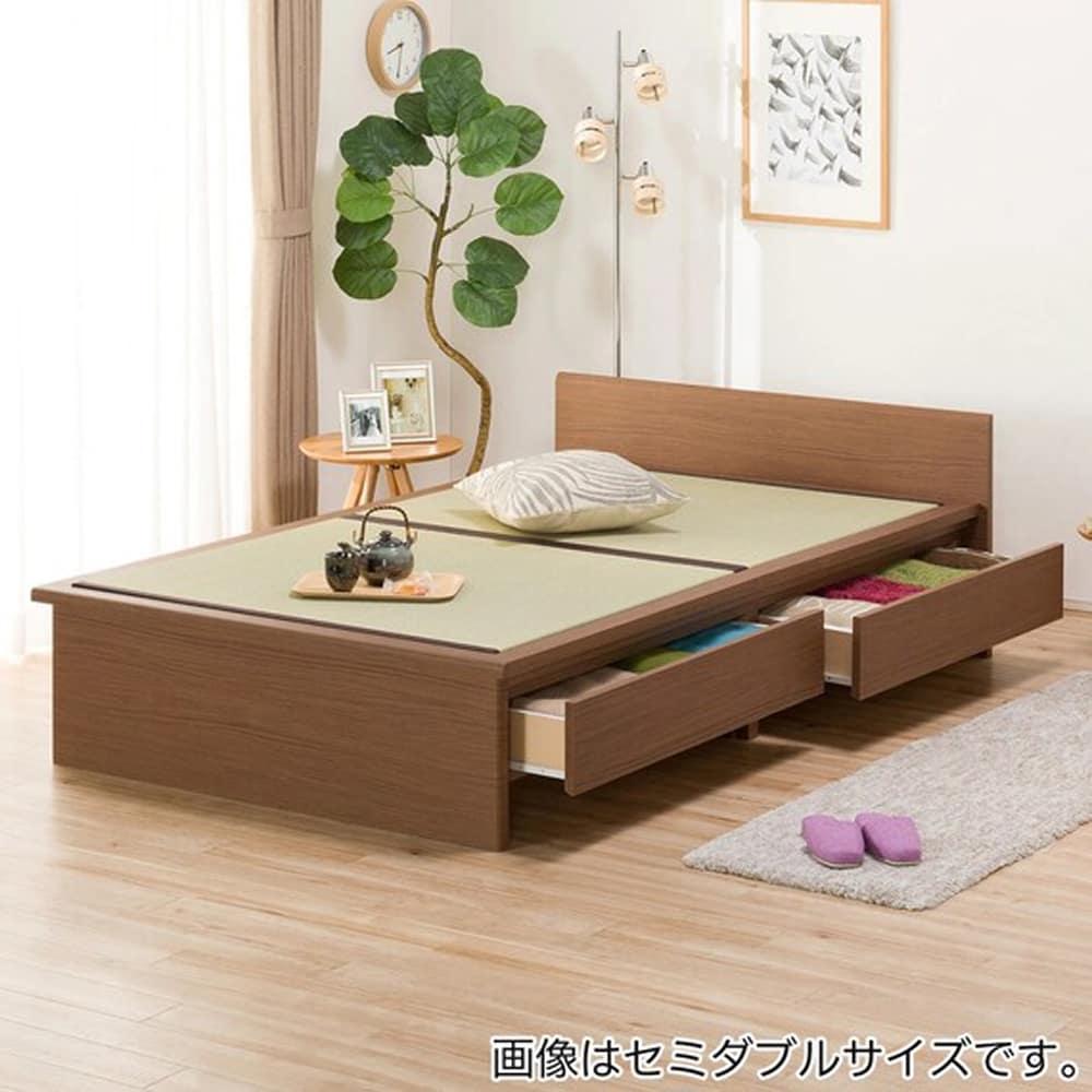 【ニトリ】 シングル畳ベッド シデン JP-F38 引出し付き MBR ミドルブラウン:和紙タタミの畳みベッド