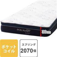 【ニトリ】 ダブルマットレス ポケットコイル DP-02 CR アイボリー