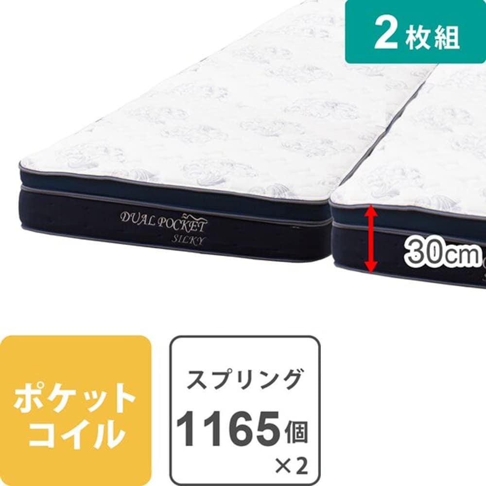 【ニトリ】 クイーンマットレス ポケットコイル DP-02 CR アイボリー:2層のポケットコイルが体にフィット