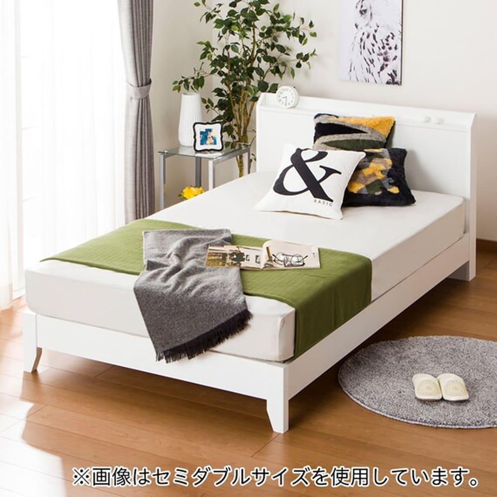 【ニトリ】 シングル宮付きベッドフレーム ヴァイン LEG WH ホワイト:スッキリとしたフラットヘッドボード