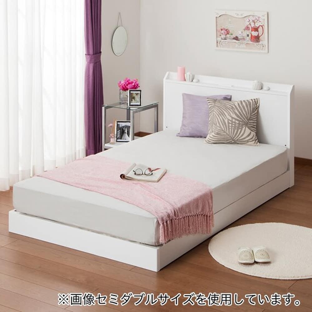 【ニトリ】 セミダブル宮付きベッドフレーム ヴァイン LOW WH ホワイト:圧迫感がなくお部屋が広く感じるロータイプ