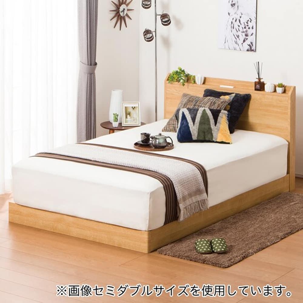 【ニトリ】 セミダブル宮付きベッドフレーム ヴァイン LOW LBR ライトブラウン:圧迫感がなくお部屋が広く感じるロータイプ