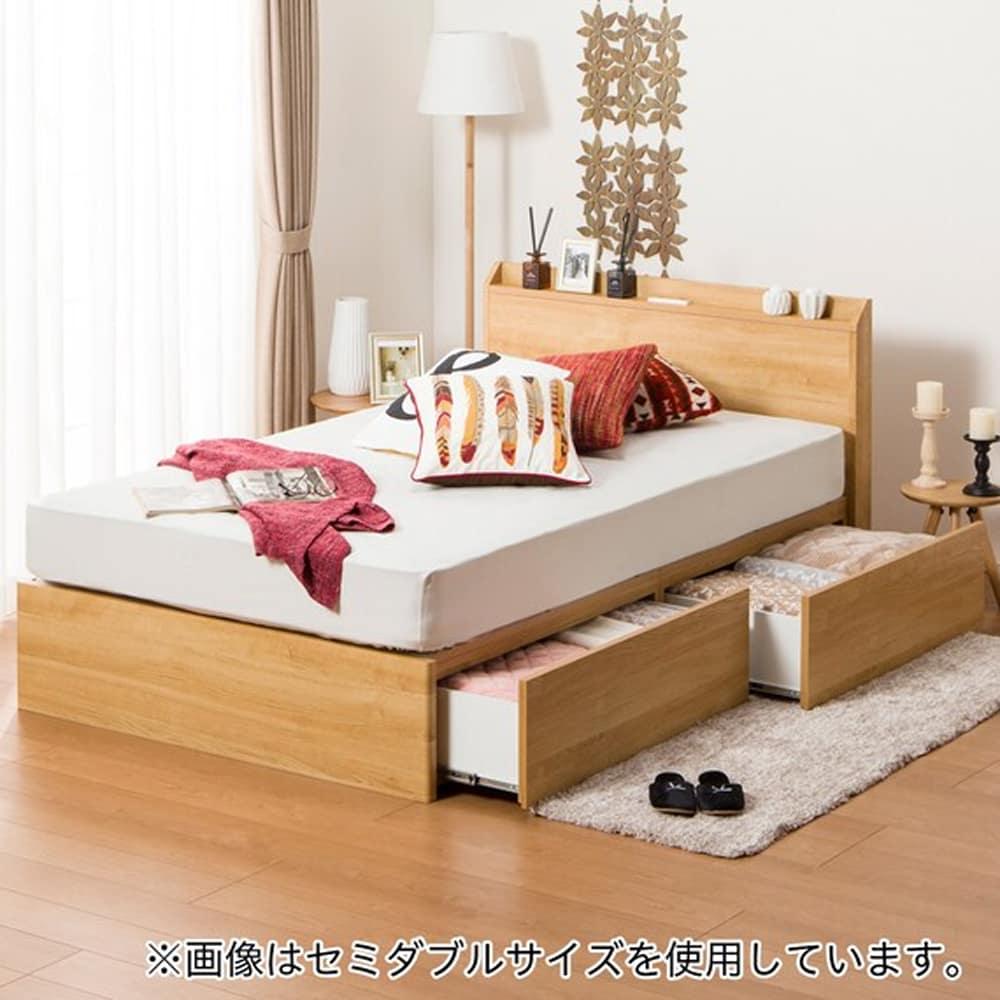 【ニトリ】 セミダブルベッドフレーム ヴァイン 深型引出し LBR ライトブラウン:ベッド下収納でデッドスペースを活用