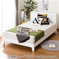 【ニトリ】 ダブル宮付きベッドフレーム ヴァイン LEG WH ホワイト