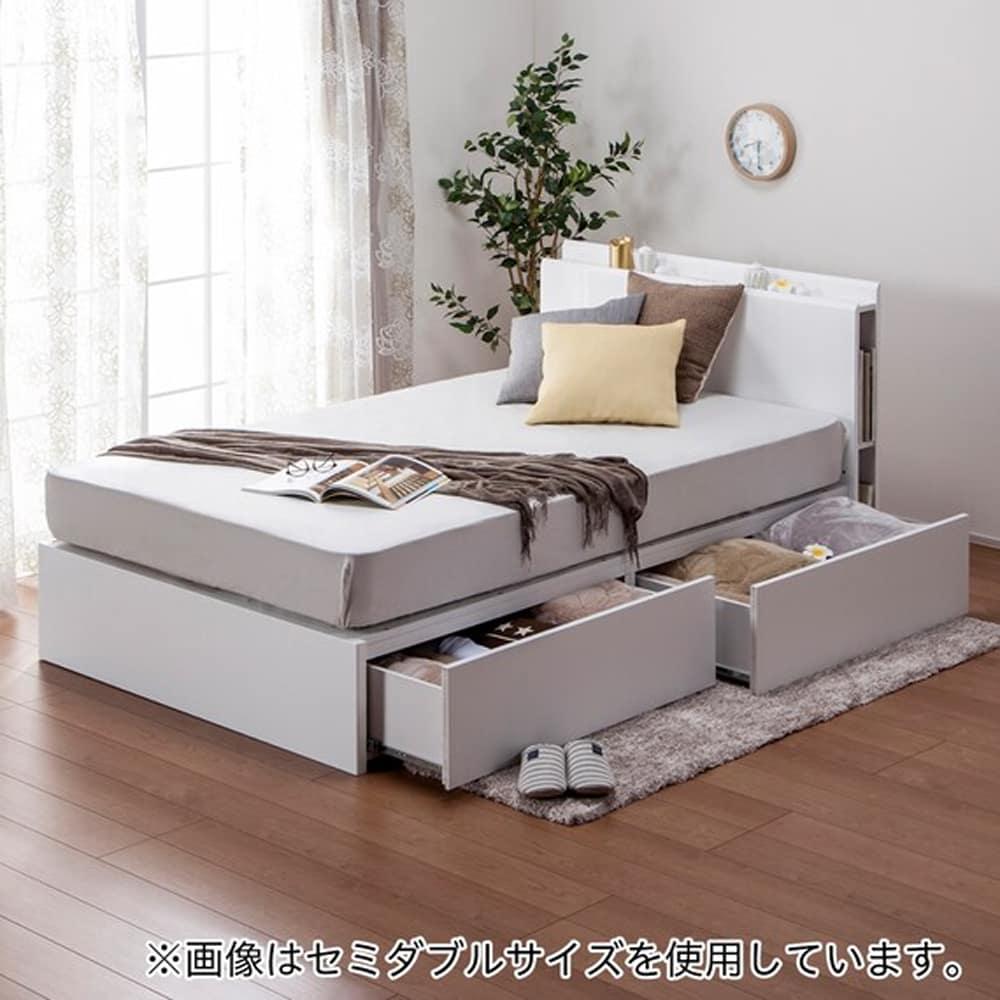 【ニトリ】 シングル宮付きフレーム引出し付 カイト3 深型 WH ホワイト:収納力のあるベッドフレーム
