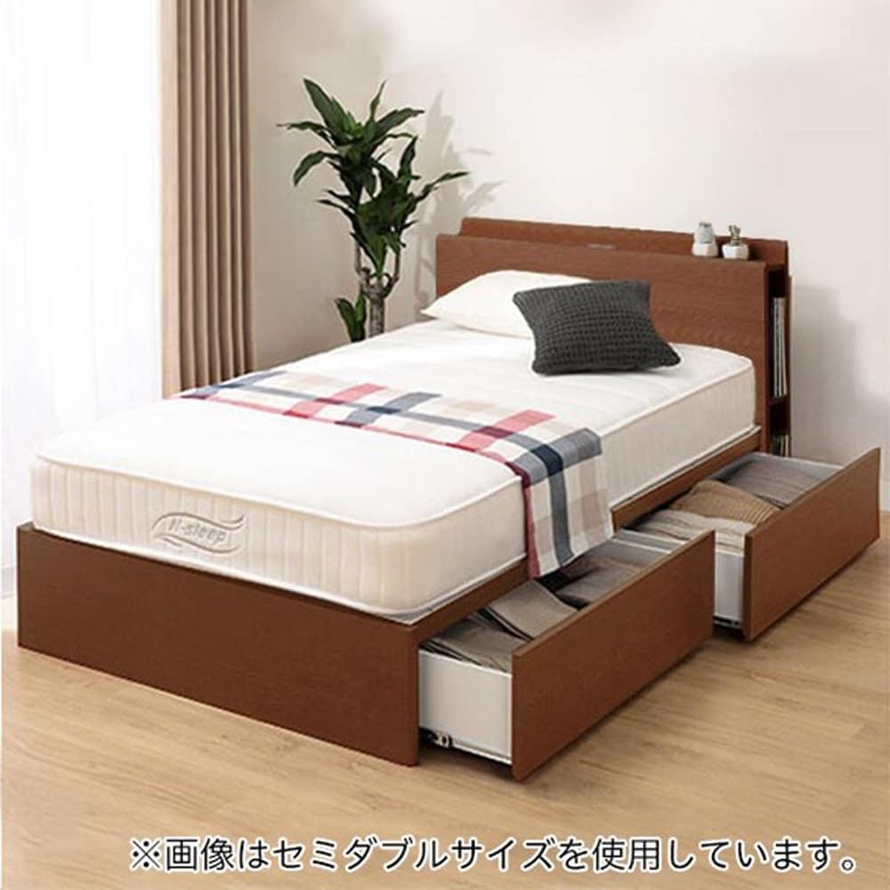 【ニトリ】 シングル宮付きフレーム引出し付 カイト3 深型 MBR ミドルブラウン:収納力のあるベッドフレーム