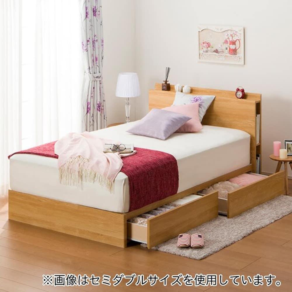 【ニトリ】 シングル宮付きフレーム引出し付 カイト3 浅型 LBR ライトブラウン:収納力のあるベッドフレーム