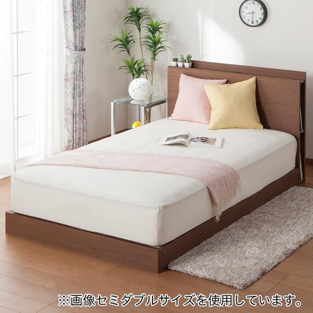 【ニトリ】 セミダブル宮付きフレーム カイト3 LOW MBR ミドルブラウン:お部屋を広く見せるローベッド