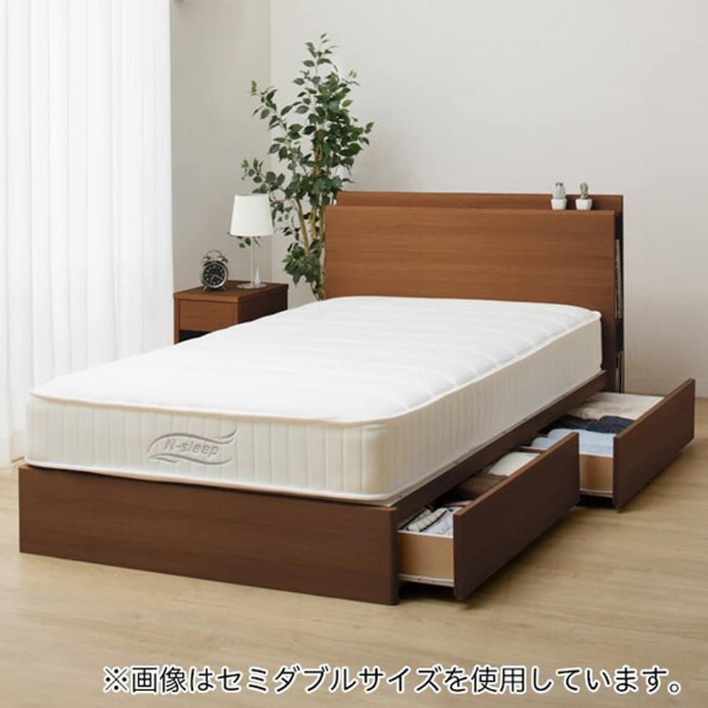【ニトリ】 ダブル宮付きフレーム引出し付 カイト3 浅型 MBR ミドルブラウン:収納力のあるベッドフレーム