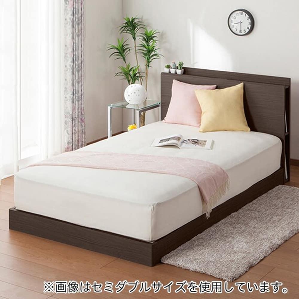 【ニトリ】 クイーン宮付きフレーム カイト3−S LOW DBR ダークブラウン:お部屋を広く見せるローベッド