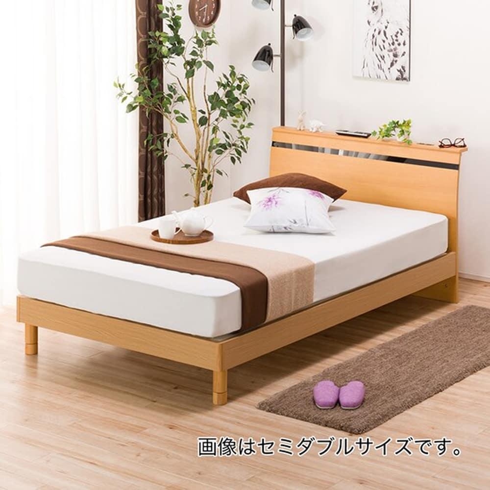 【ニトリ】 シングル宮付きベッドフレーム カレカ-S LBR ライトブラウン:便利な機能が付いたシンプルベッドフレーム
