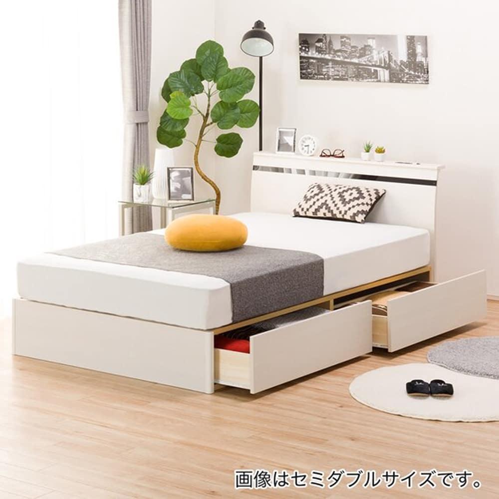 【ニトリ】 ダブル引出し付きベッドフレーム カレカ-S 引出し付き WW WHウォッシュ:便利な機能が付いたシンプルベッドフレーム