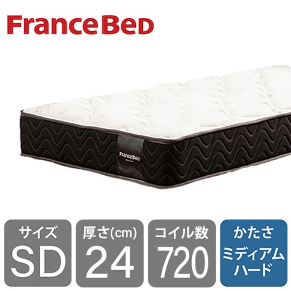 フランスベッド セミダブルマットレス AgハイジェニックPW ハード:《フランスベッド社製の安心の国産マットレス》