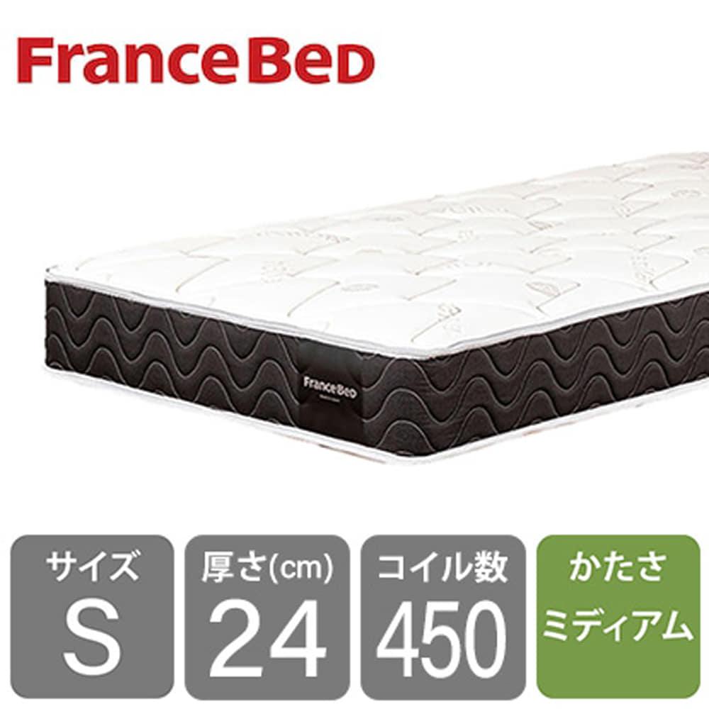 フランスベッド シングルマットレス AgハイジェニックPW ソフト:《フランスベッド社製の安心の国産マットレス》
