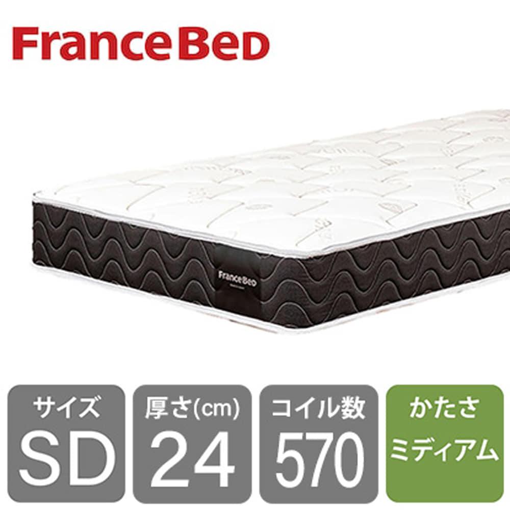 フランスベッド セミダブルマットレス AgハイジェニックPW ソフト:《フランスベッド社製の安心の国産マットレス》