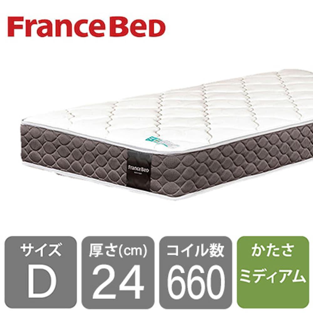 フランスベッド ダブルマットレス ハイジェニック ソフト:《フランスベッド社製の安心の国産マットレス》