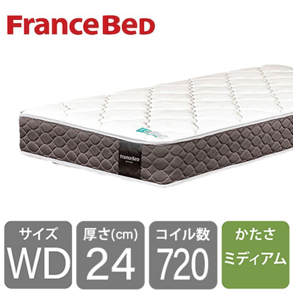 フランスベッド クィーン1マットレス ハイジェニック ソフト:《フランスベッド社製の安心の国産マットレス》