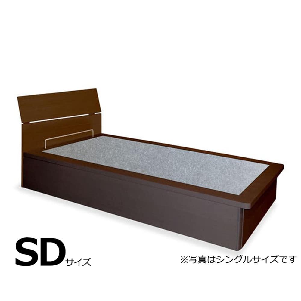 セミダブルフレーム スピーク3 フラット リフト D1082 DBR(ダーク色) ※マットレス別売※