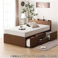 【ニトリ】 ダブルフレーム ジオ2 MBR チェスト40J ※マットレス別売※