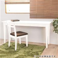 【ニトリ】 天然木スリムデスク グレイス150WH ホワイト