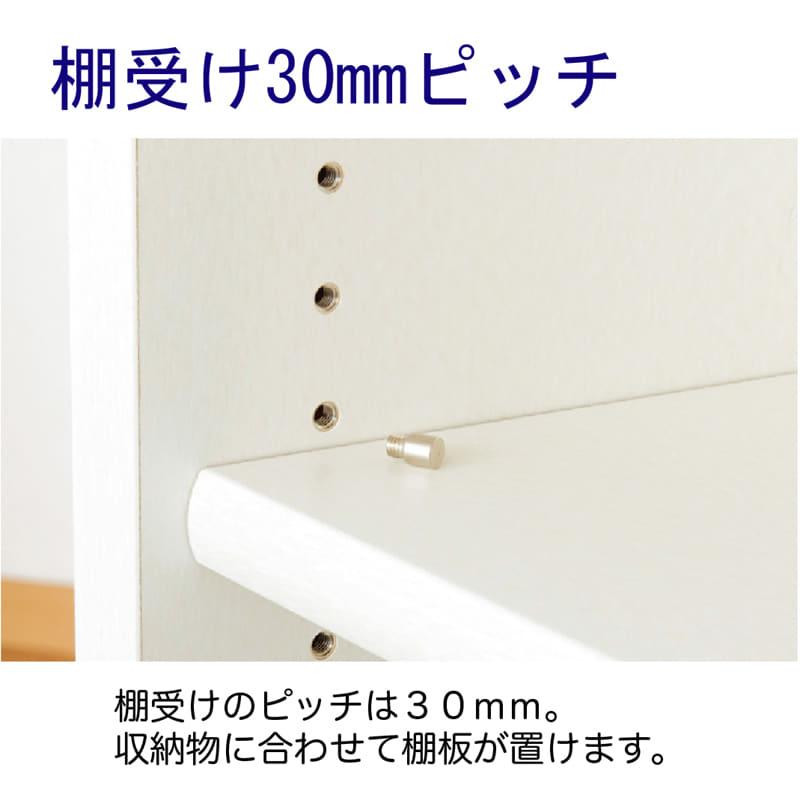 小島工芸 書棚 アコード75H(ホワイト)
