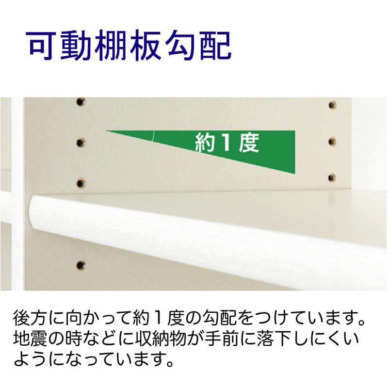 小島工芸 書棚 アコード120H(ホワイト)