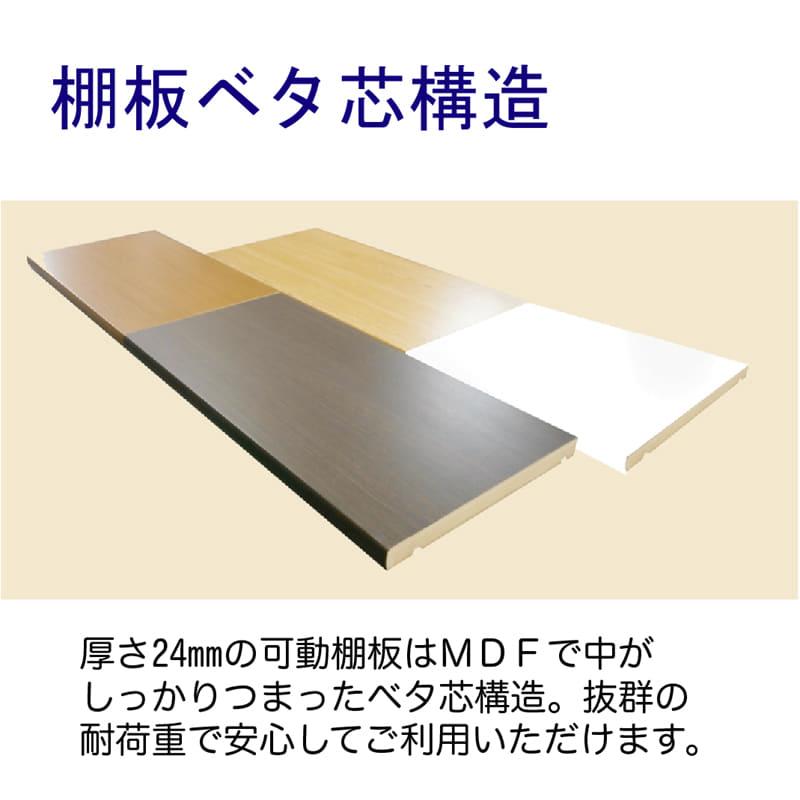 小島工芸 書棚 アコード75L(ホワイト)