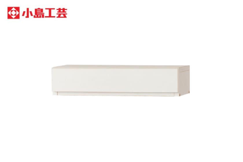 小島工芸 引出 アコード120用(ホワイト):豊富なサイズバリエーション