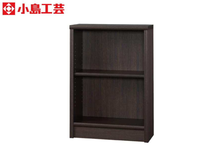 小島工芸 書棚 アコード60L(ウッディウェンジ):豊富なサイズバリエーション