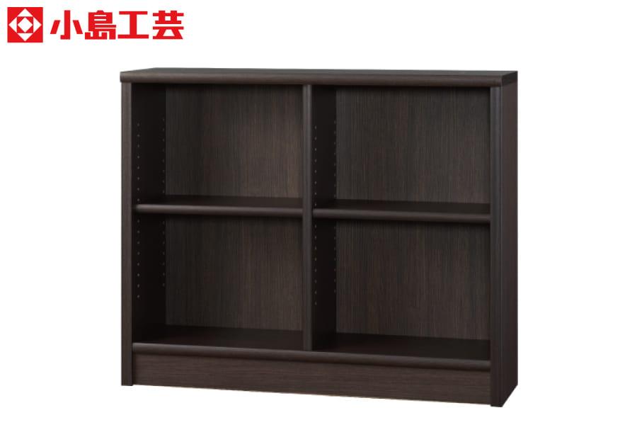 小島工芸 書棚 アコード105L(ウッディウェンジ):豊富なサイズバリエーション